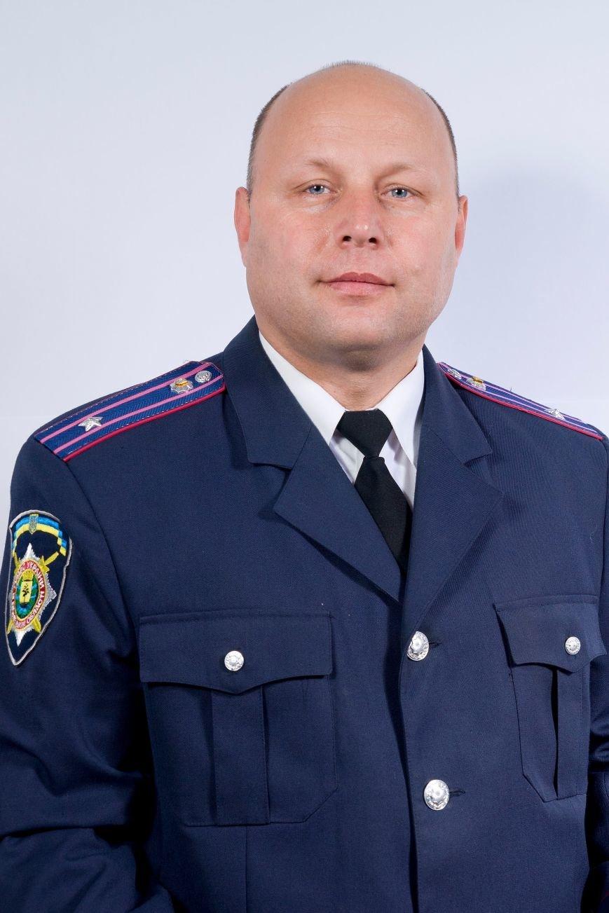 Марус Олександр Леонідович