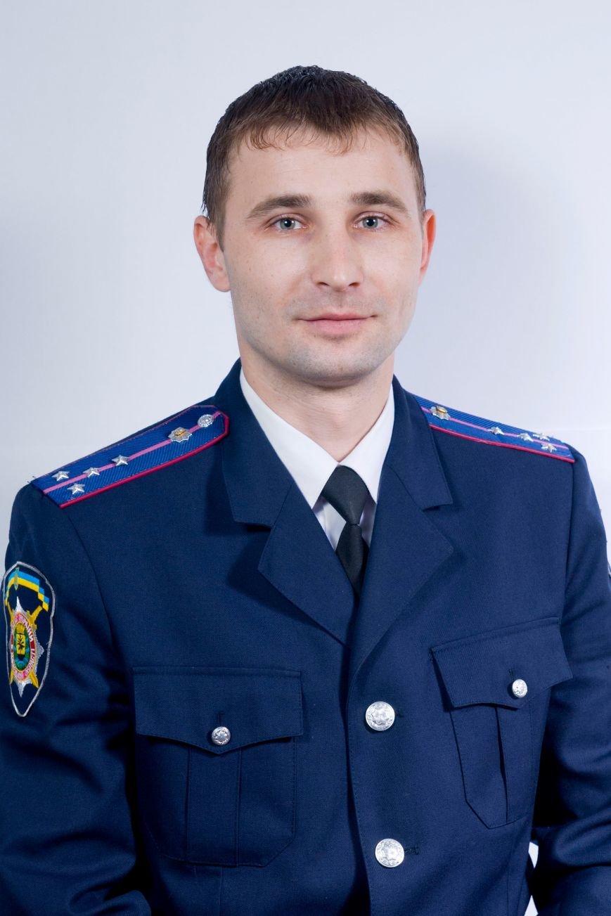 Руденко Сергій Олександрович