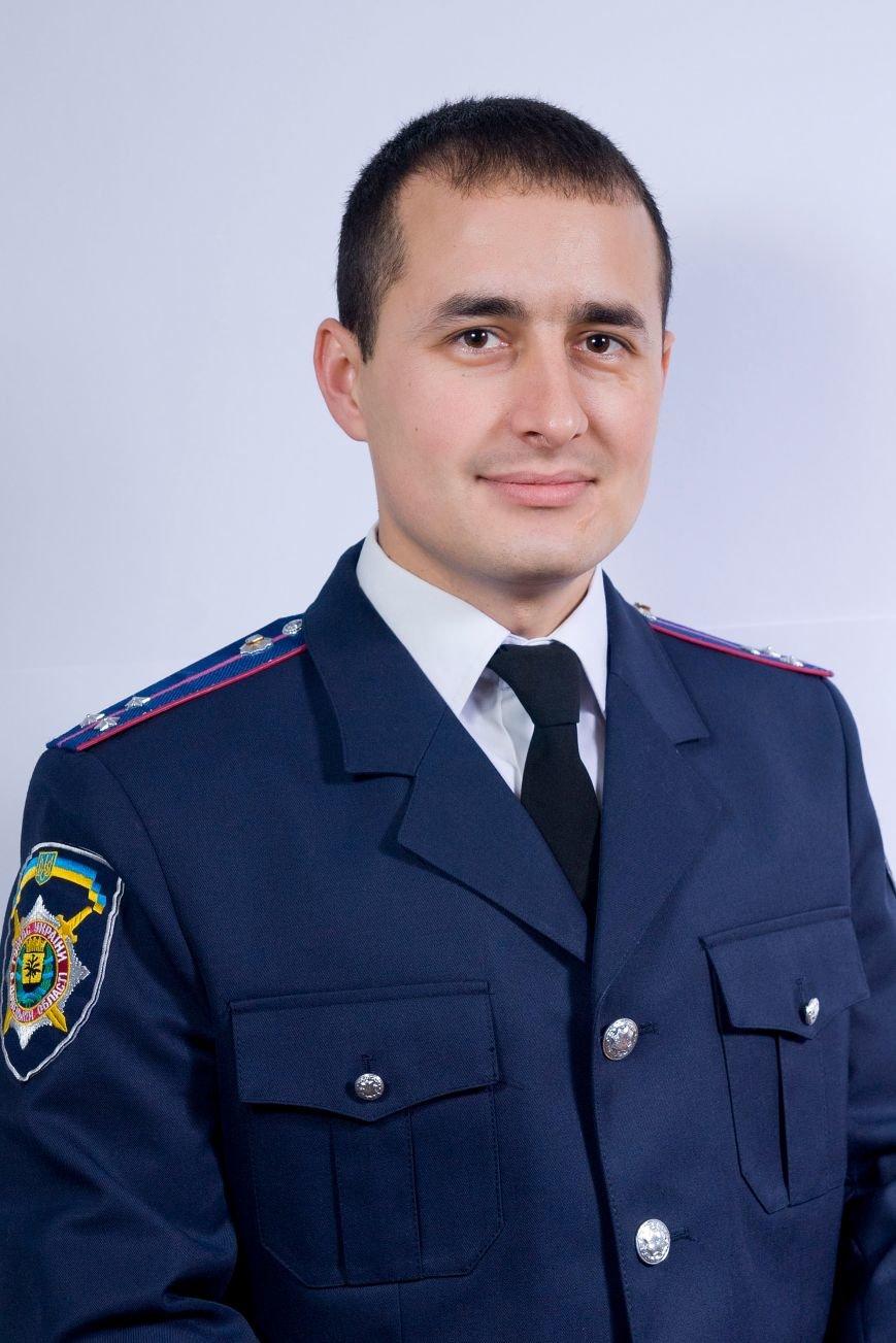 Царко Віталій Миколайович