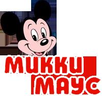 logo_137907754239_13790804781