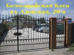 azovskaya1339754308