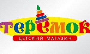 logo_teremok-300x180