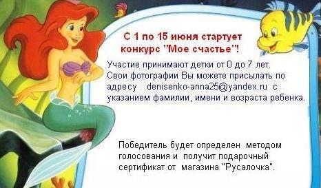 1254938933_3-kopiya