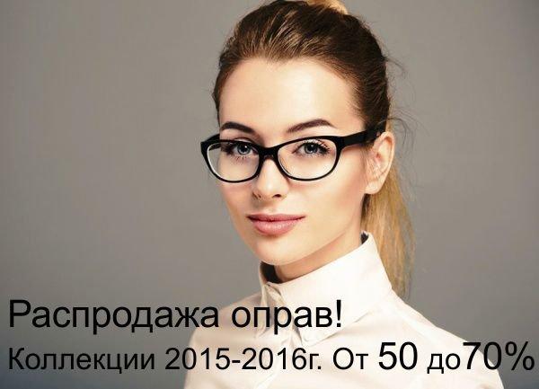 Rasprodaga_oprav