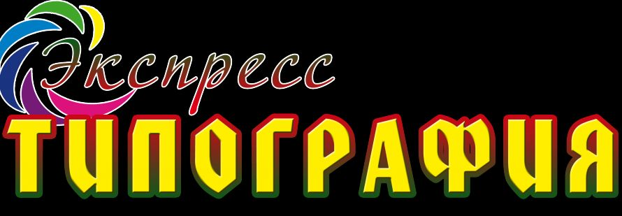 Логотип копия