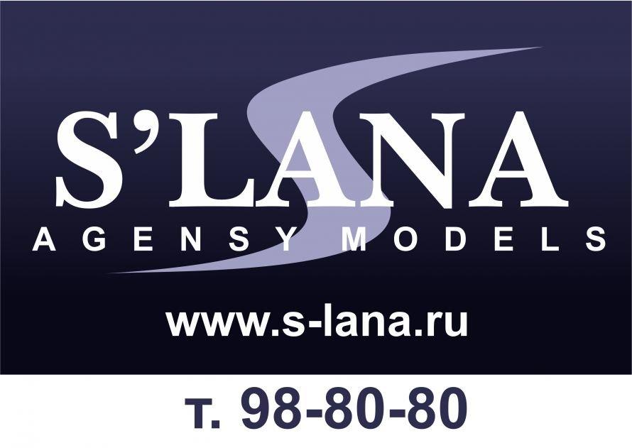 logo S-lana с тел