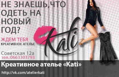 0642_atelie_Kati