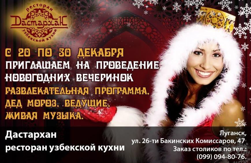 0642_Dosmarhand