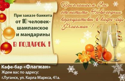 0642_kafe_FLAGMAN
