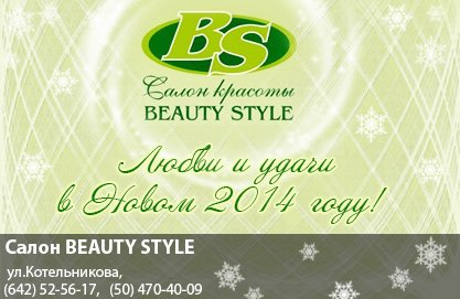 0642_salon_2BS