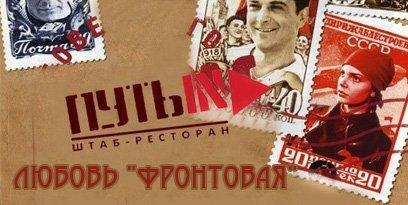 0642_shtab_Putin