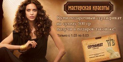 0642_Мастерскаякрасоты