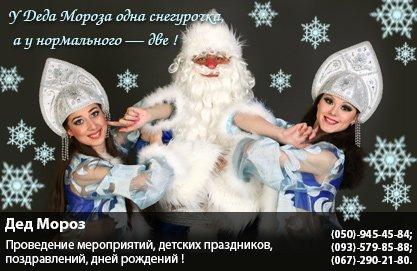 0642_kloun_Shurik