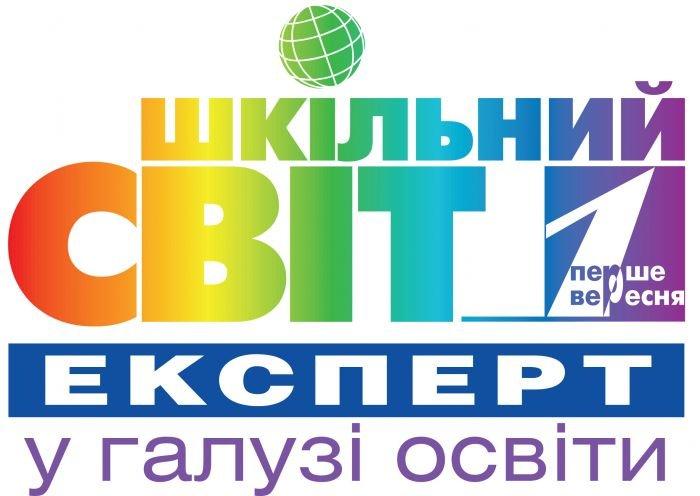 цвет лого