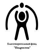podrostok_logo