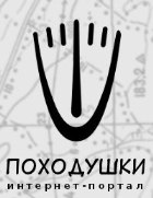 pohodushki_logo