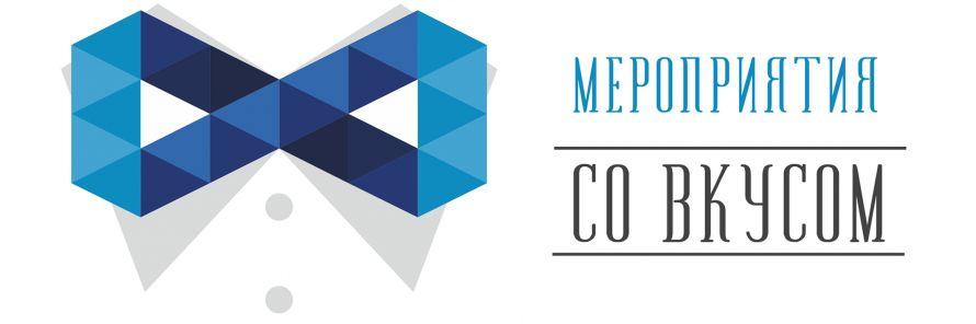 лого-совкусом1