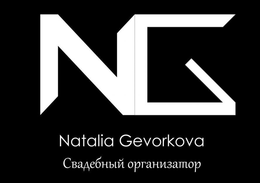 NV7AO7bokSY