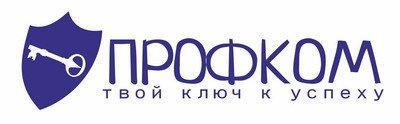 Логотип профком