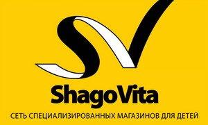 Логотип шаговита конкурс мама Гродно