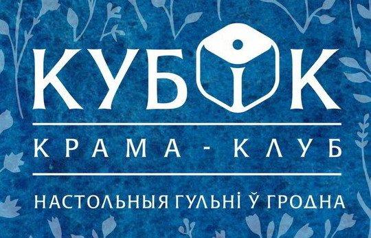 Логотип Крама Кубик2
