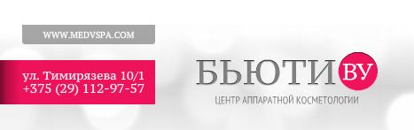 medvspa_468x120_01