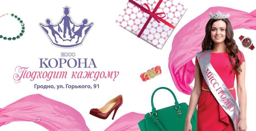 01. Korona_reklama