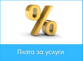 Ломбард - займы под залог драгметаллов, телефонов, планшетов, антиквариата, ЧУП «Залоговый Альянс»
