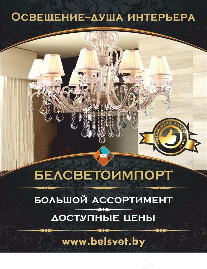 maket_Цум без 5 этаж
