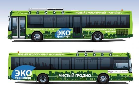 avtobus_eko02_563x353x1