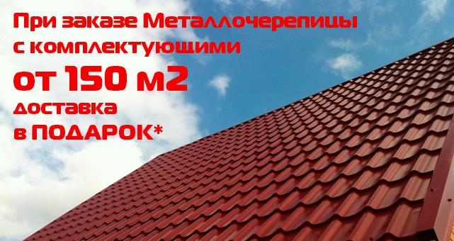 IMG_19022016_113213