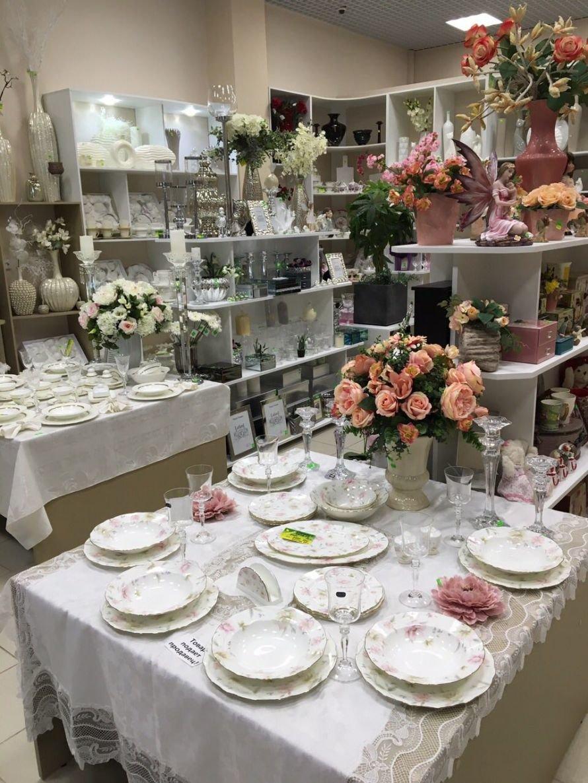 Лютик - салон цветов и подарков в Гродно ОлдСити