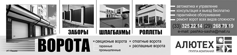 banner как в газетах