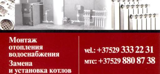 2016-08-22_1107_001