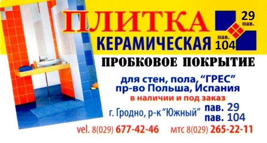 визитка - копия