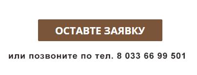 2015-10-26_1437