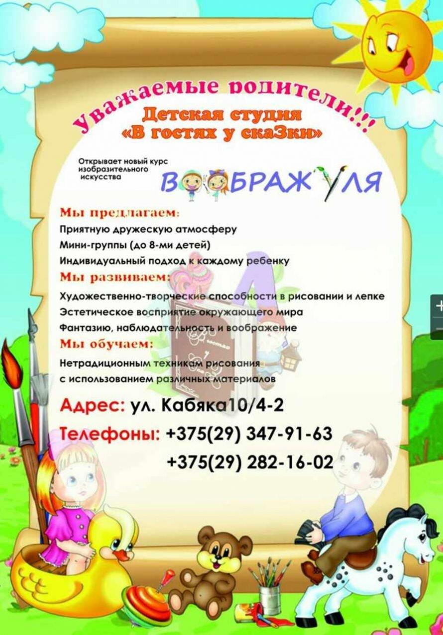 0-02-05-3da47d41a66124b39375e38889b18b2413206c40d529956f0dedfd62299e97c8_full