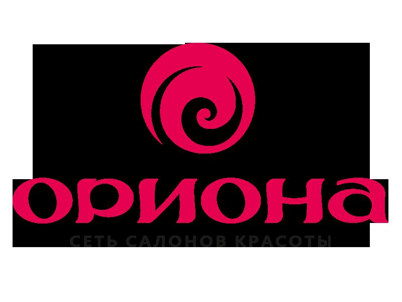 ориона