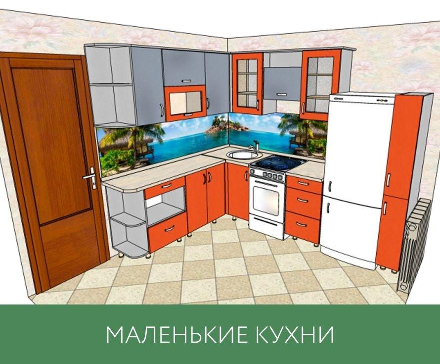 маленькие кухни 1