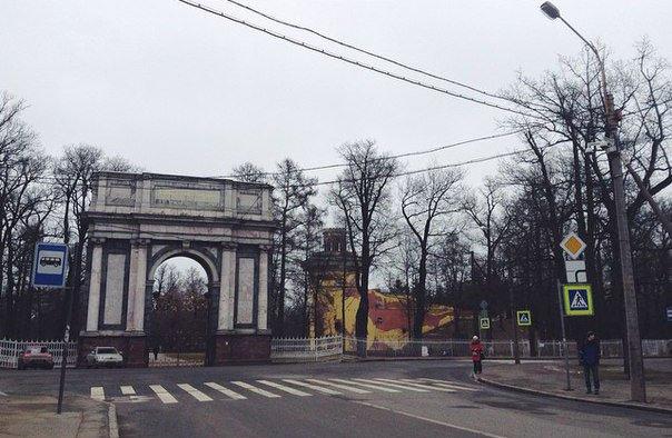 Орловские ворота в Пушкине