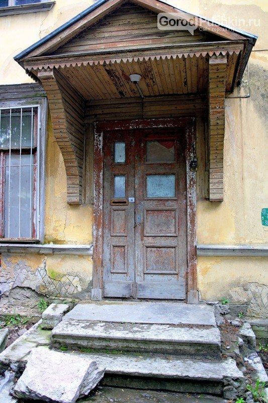 Дом Толстого в Пушкине4