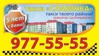 _slavianka_5_let-01_145038298064
