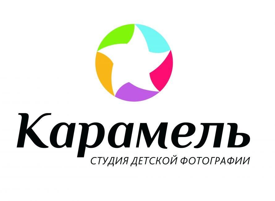 лого карамель