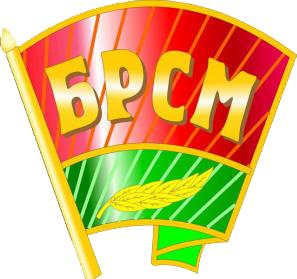Контур  знак БРСМ