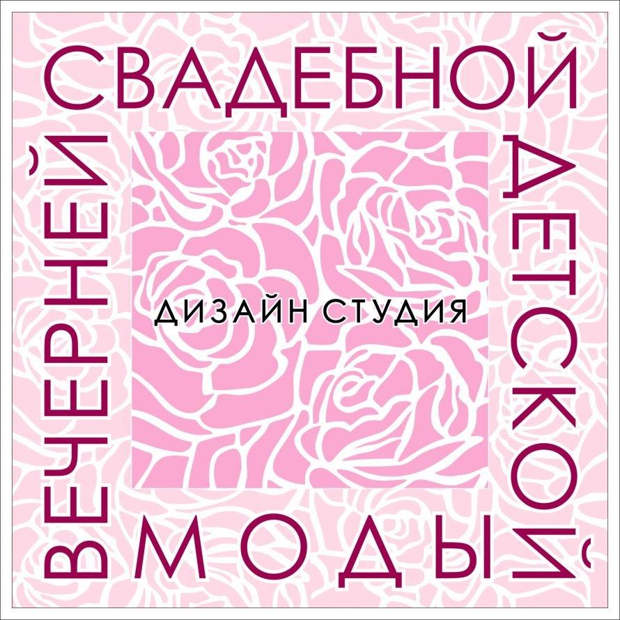 Красоцкая-И.в.(1)