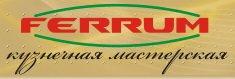 logo1_136165638051