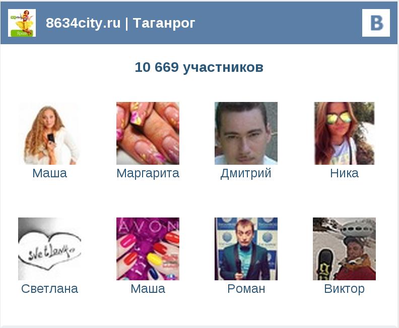 Снимок экрана от 2014-11-21 11:36:26