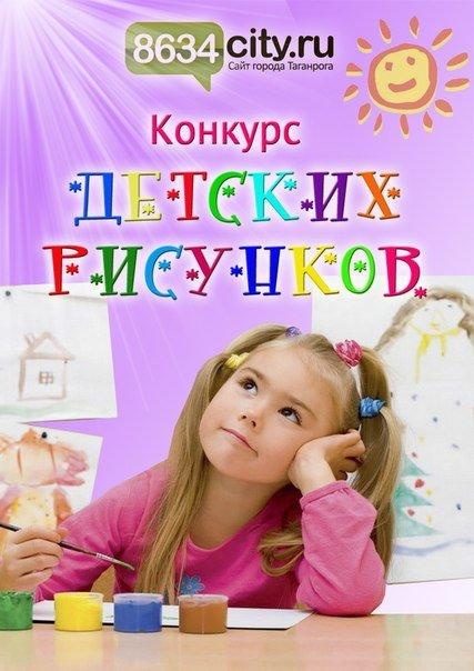 постер рисунков