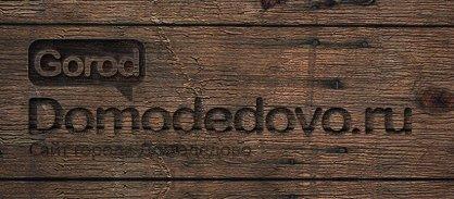 Logowood