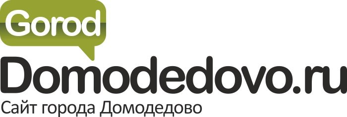 Dovodedovo_logo_Standart